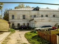 Суздаль, улица Кремлёвская, дом 10. отдел ЗАГС