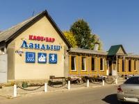 Суздаль, улица Нетека, дом 1. кафе / бар