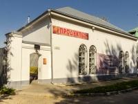 Suzdal, Torgovaya square, 房屋 1А. 商店