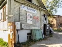 Suzdal,  , 房屋 1. 商店