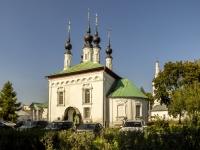 Suzdal, Zaprudny alley, 房屋2А