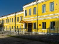 Юрьев-Польский, школа №2, улица Школьная, дом 24