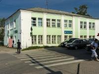 Юрьев-Польский, Владимирская ул, дом 24