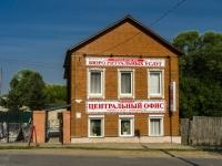 улица Краснооктябрьская, дом 4. бытовой сервис (услуги)