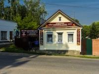 улица Краснооктябрьская, дом 6. бытовой сервис (услуги)