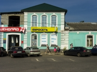улица Краснооктябрьская, дом 24. магазин