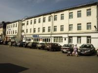 Yuryev-Polsky, Sovetskaya square, 房屋 1А. 邮局