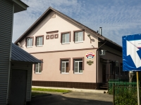 площадь Советская, дом 7А. офисное здание