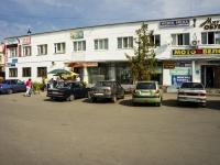 площадь Советская, дом 16. магазин
