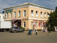 Yuryev-Polsky, Sovetskaya square, 房屋 18. 商店