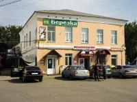 площадь Советская, дом 18. магазин