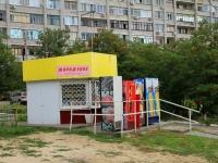 Волгоград, улица 35 Гвардейской Дивизии. магазин