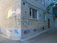 Волгоград, улица Алексеевская, дом 5. многоквартирный дом