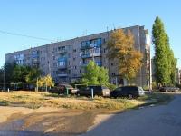 Волгоград, улица Алексеевская, дом 7. многоквартирный дом