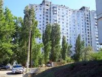 Volgograd, st Bogdanov, house 1/1. Apartment house