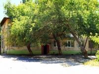 соседний дом: ул. Богданова, дом 3. многоквартирный дом