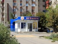Волгоград, улица Богданова, дом 25А. магазин