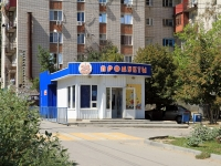 Volgograd, st Bogdanov, house 25А. store