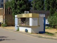 Волгоград, улица Богданова. магазин