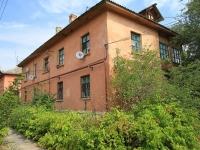 Volgograd, st Kaliningradskaya, house 7. Apartment house
