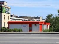 Волгоград, улица Академика Королёва, дом 12. офисное здание