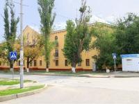 Волгоград, улица Краснопресненская, дом 5. многоквартирный дом