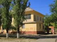 Волгоград, улица Краснопресненская, дом 8. многоквартирный дом