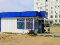 Волгоград, улица Петроградская, дом 34/1. магазин