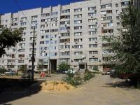 Волгоград, улица Родниковая, дом 16. многоквартирный дом