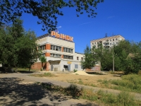 Волгоград, улица Ухтомского, дом 1А. магазин