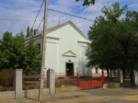 Волгоград, улица Ухтомского, дом 10. школа №23