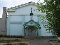 Университетский проспект, дом 47. храм Святого Пророка Божия Илии