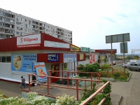 Волгоград, Университетский пр-кт, дом 51