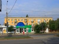 Волгоград, Университетский пр-кт, дом 60