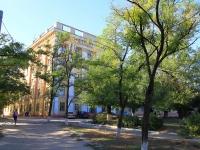 Волгоград, Университетский проспект, дом 24. общежитие ВолГАУ, №1