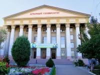 Волгоград, Университетский пр-кт, дом 26