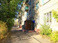 Волгоград, Университетский пр-кт, дом 32