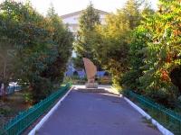 Волгоград, Университетский проспект. памятный знак Аллея 25 Гвардейской стрелковой дивизии