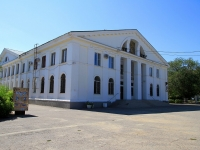 Volgograd, st Daugavskaya, house 1. community center