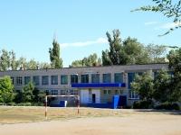 Волгоград, улица Даугавская, дом 5А. школа №129