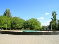 Volgograd, st Daugavskaya. fountain