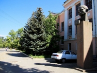 Волгоград, улица Даугавская. памятник Н. Сердюкову