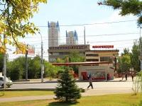 Волгоград, улица Калинина, дом 4. органы управления