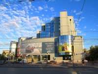 "Волгоград, улица Калинина, дом 13. офисное здание ""Меркурий"""