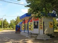 Volgograd, st Kalinin, house 6Ж. cafe / pub
