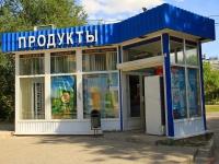Волгоград, улица Калинина, дом 8. магазин