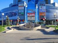 Волгоград, улица Калинина. фонтан «Монета»