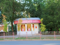 Волгоград, улица Канунникова, дом 1А. магазин