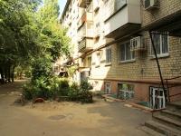 Волгоград, улица Канунникова, дом 3. многоквартирный дом