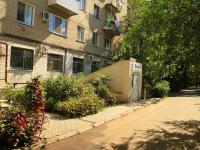 Волгоград, улица Канунникова, дом 5. многоквартирный дом